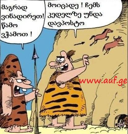 download its about Sabavshvo Suratebi pic